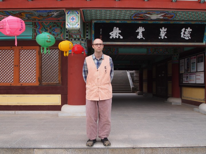 Zach standing in front of Hwanghajeong-ru - doesn't he look happy!?