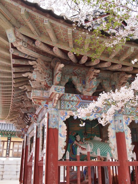 Beopgo-gak, Dharma drum pavilion