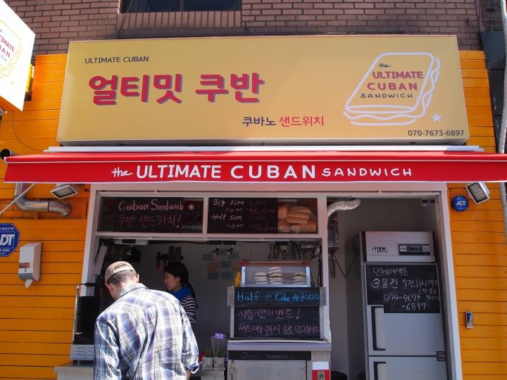 The Ultimate Cuban Sandwich
