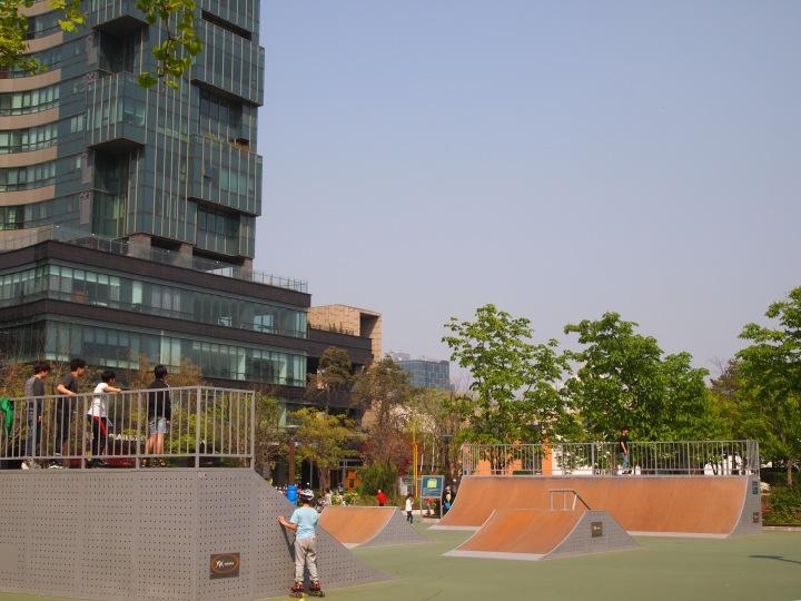 A small skate park area