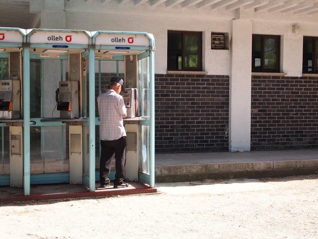 Not everyone in Korea has a cell phone I guess