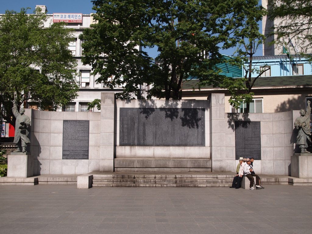March 1st Monument