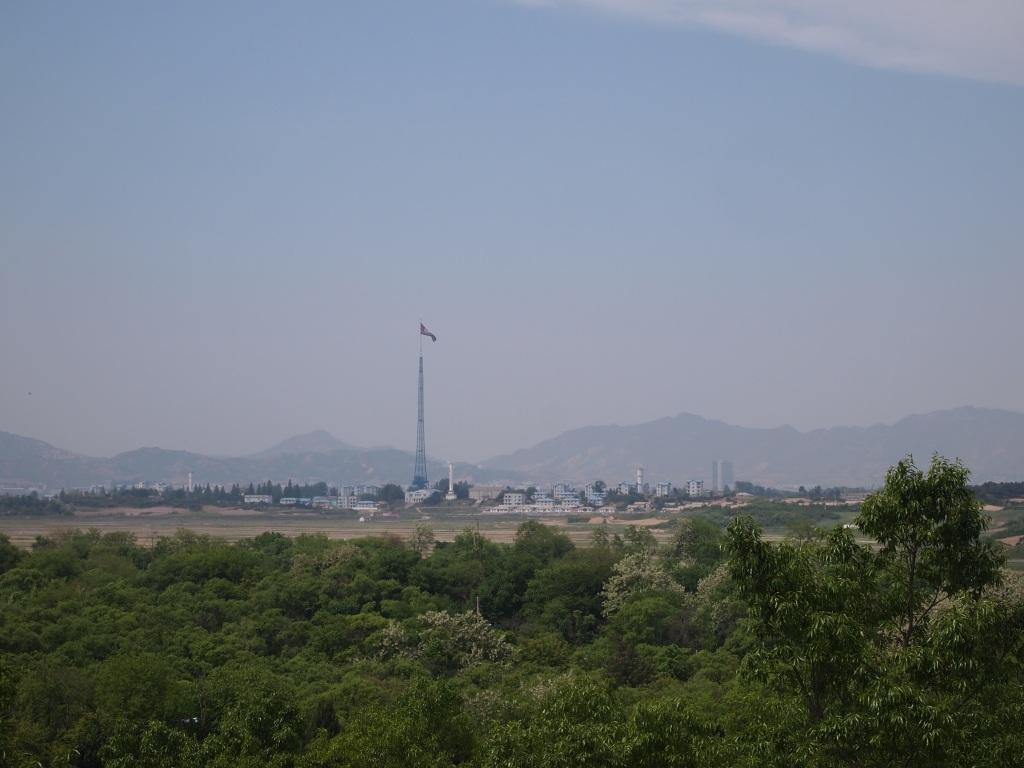 Kijong-dong
