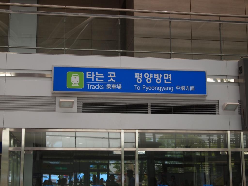 Pyeongyang anyone?