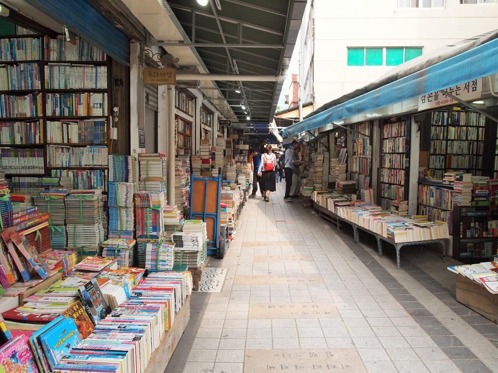 Bosu Book St.