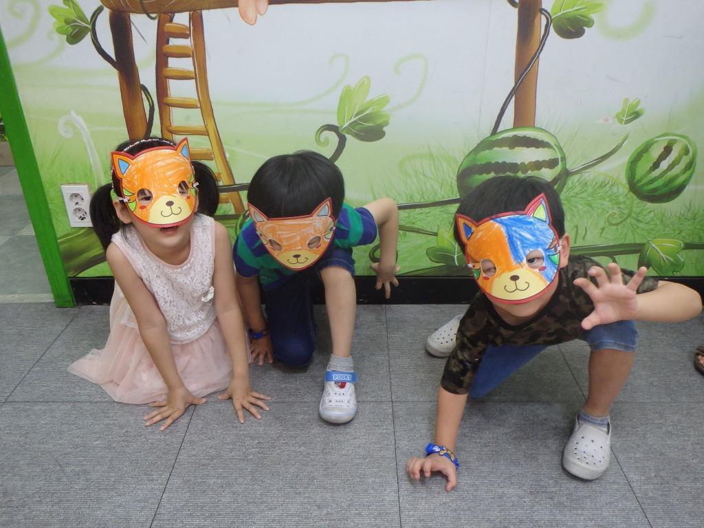 Orange Class - kitty masks