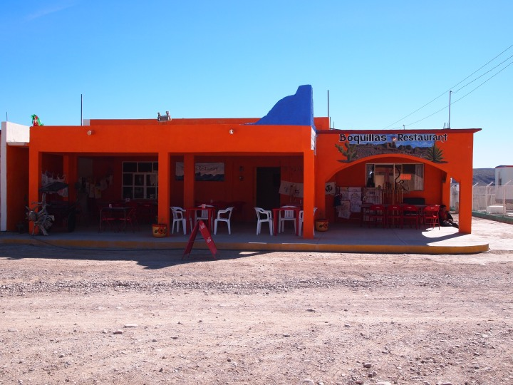 Boquillas Restaurant